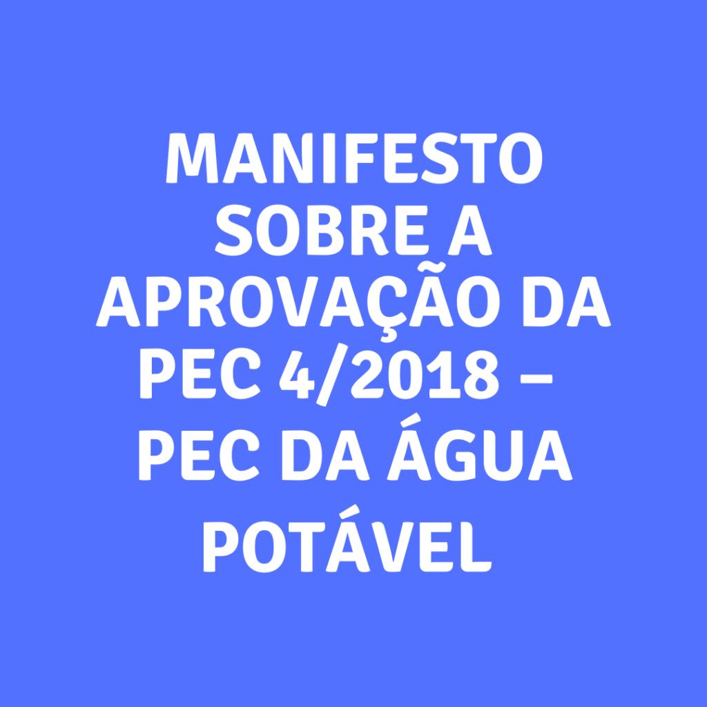 Manifesto sobre a aprovação da PEC 4/2018 – PEC da Água Potável